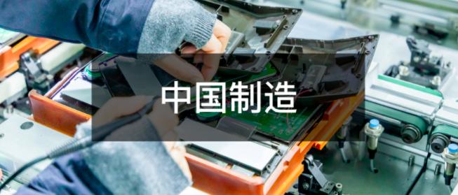 """木白科技CEO浅谈""""中小型制造企业数字化""""这门生意"""