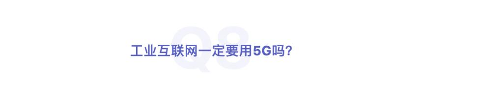 """0个问题,帮你彻底搞懂工业互联网"""""""
