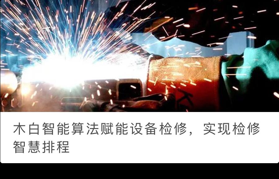 「项目启动」国家机动车产品质量监督检验中心(上海)开启数字化升级之旅