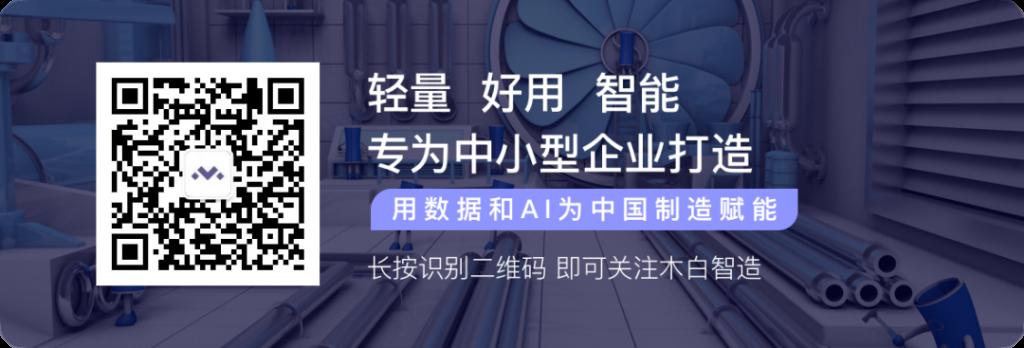 木白科技创始人钱胜前荣登「福布斯2020年度30岁以下精英榜」