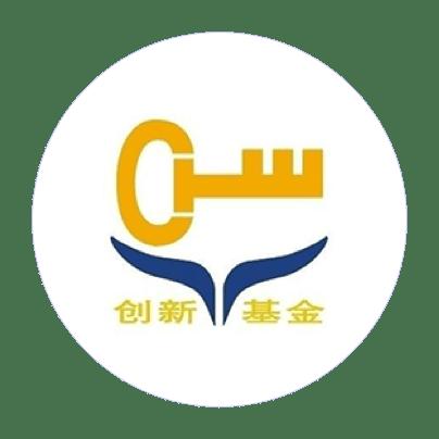 上海市技术创新资金