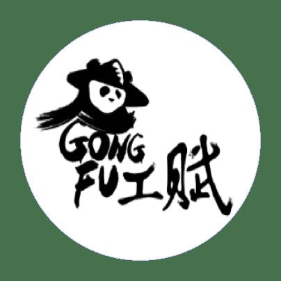 上海市工业互联网联盟首批会员单位