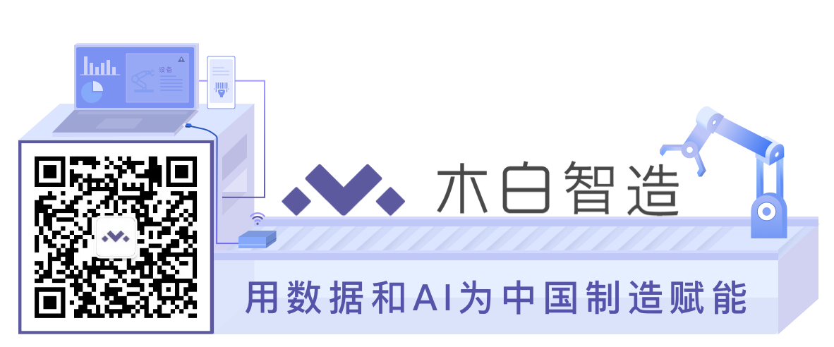 流程优化的五种基本方法| MES系统供应商 木白科技 木白智造