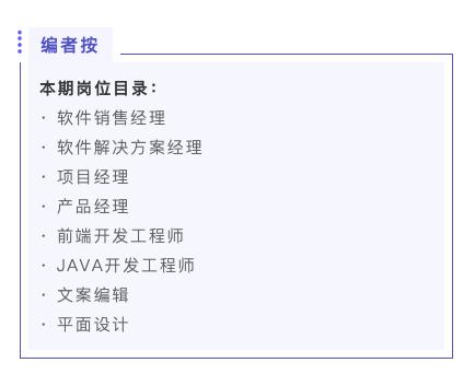 木白科技招聘季~火速围观